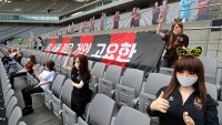 Multan a equipo de fútbol por colocar muñecas sexuales en las tribunas