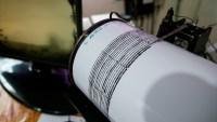 Cinco temblores se registraron este jueves en Puerto Rico